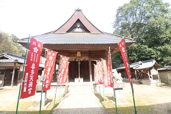 Kita Hachimangu Shrine