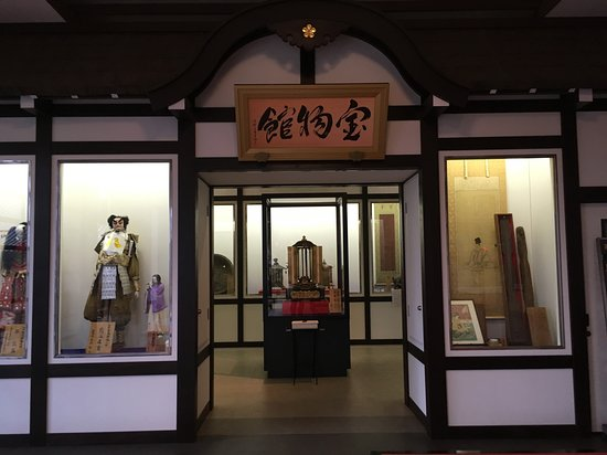 Sumadera Temple Takaramono-kan