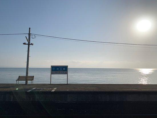 Omisaki Station