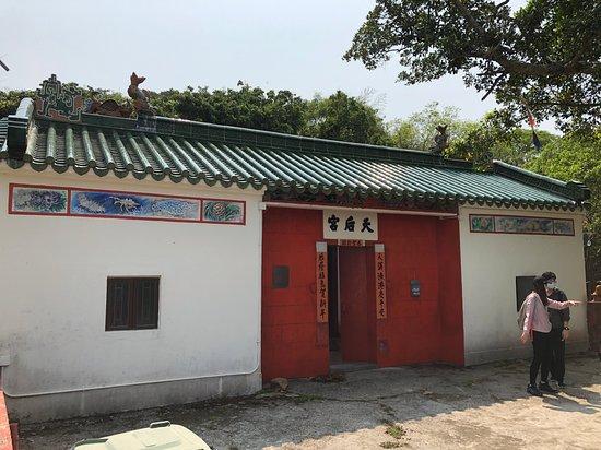 Tin Hau Temple - Tung Ping Chau