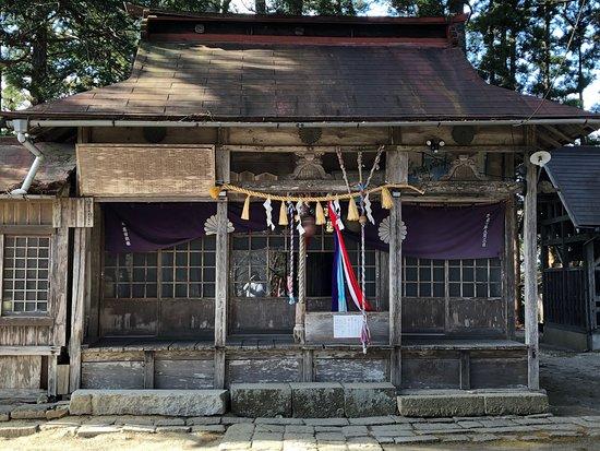Unane Shrine