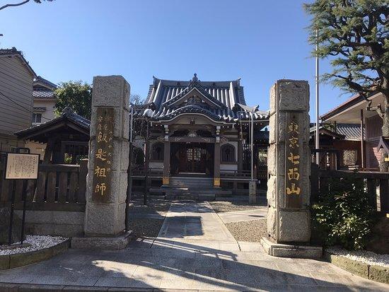 Tokyo Shichimenzan