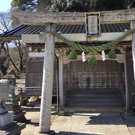 Otani Shrine