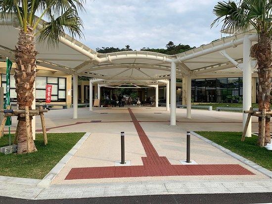Yambaru no Mori Visitor Center