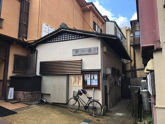 Yutagawa Onsen Tanoyu
