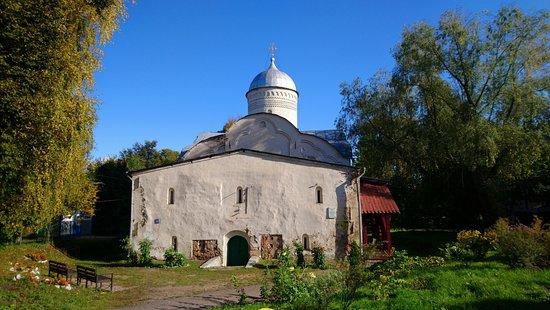 Klimenta Church
