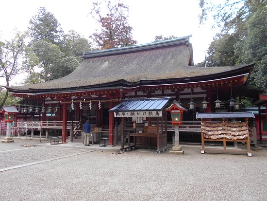 Isonokami Shrine Haiden