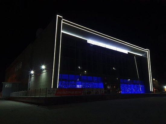 Vladimir Regional Philharmonic Theatre
