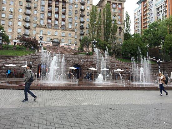 Fountain on Khreshchatyk
