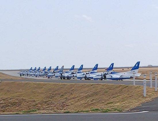 Matsushima Air Force