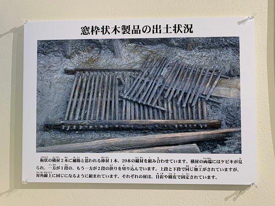Aoya Kamijichi Ruins Tenjikan