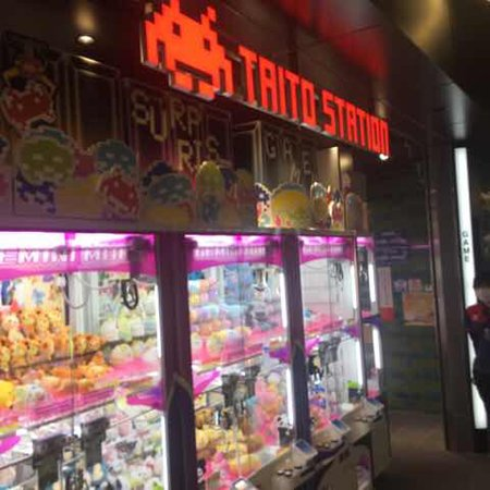 Taito Station Akihabara East and West Free Aisle