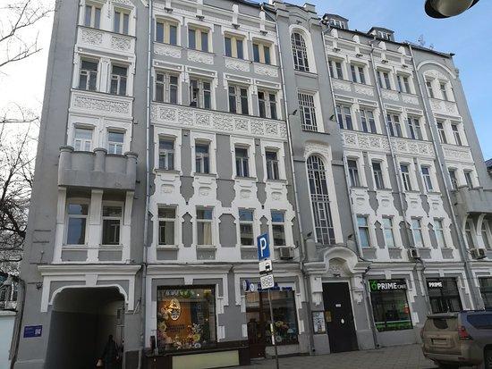 Dokhodny Dom Grigoryeva