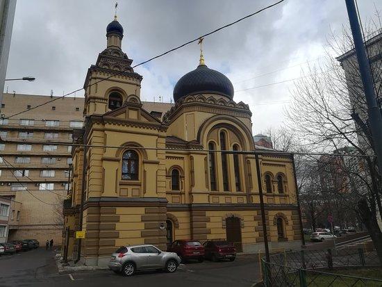 Church of the Holy Martyrs Sophia and Tatiana
