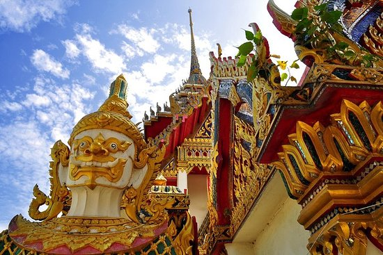 Nakhon Pathom Ancient Capital...