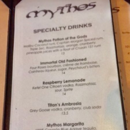 Menu for kids - Picture of Mythos Restaurant at Universal's Islands of Adventure, Orlando