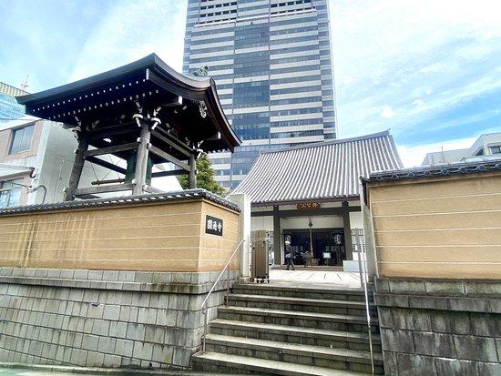 Entsuji-zaka