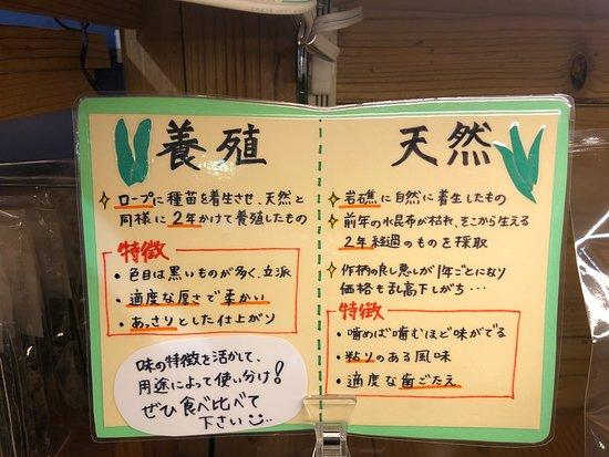 Shiretoko Sanzaemon Hompo Shin-Chitose Airport