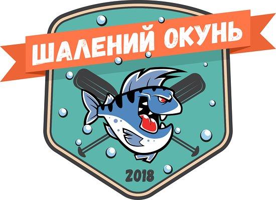 Shaleniy Okun