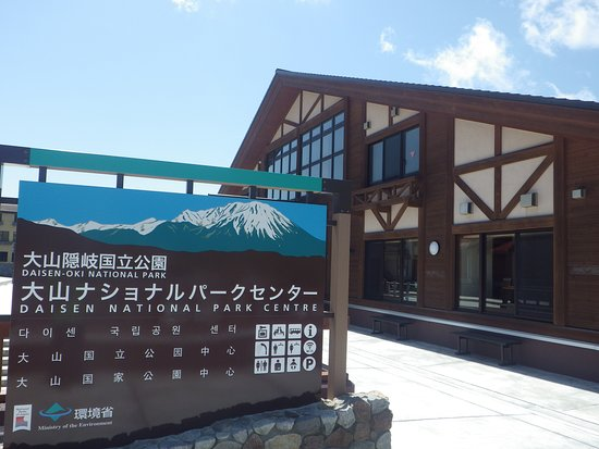 Daisen National Park Center