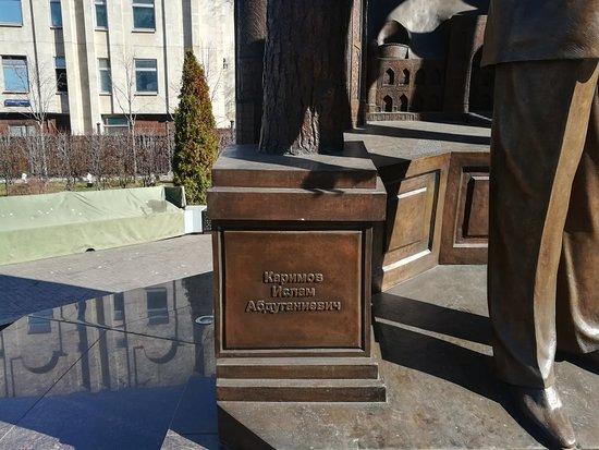 Islam Karimov Monument