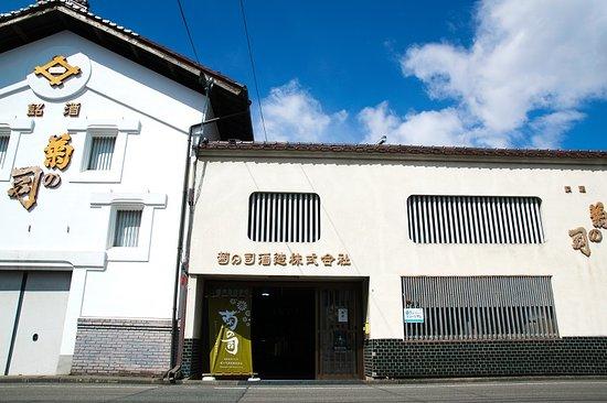 Kiku no Tsukasa Brewery