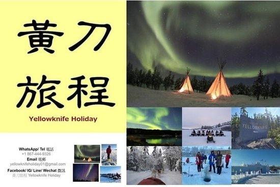 Yellowknife Holidays 黃刀旅程