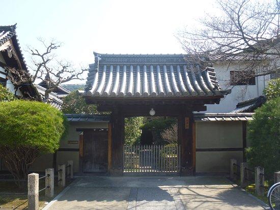 Daichu-in Temple