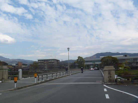 Kojinbashi