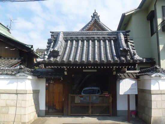 Senjo-ji Temple (Karasu-dera)