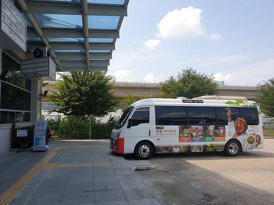 Andong City Tour
