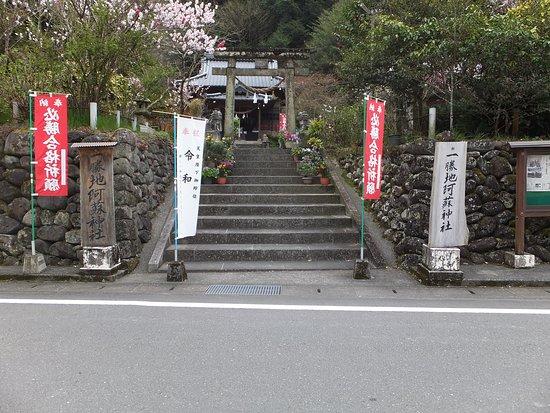 Isshochi Aso Shrine