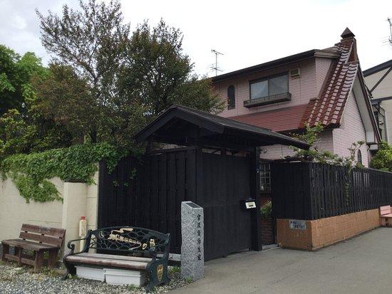 Miyazawa Kenji Birthplace