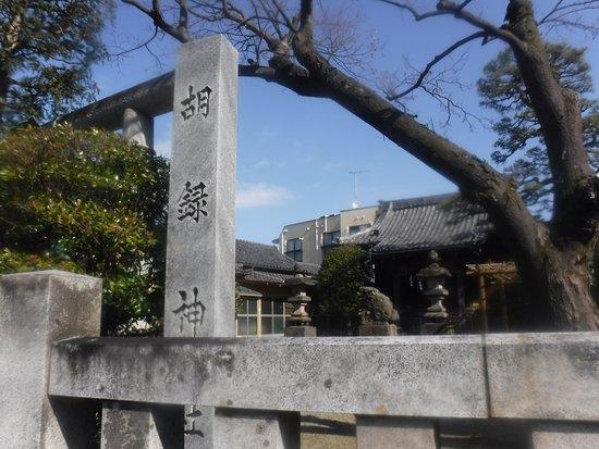 Koroku Shrine