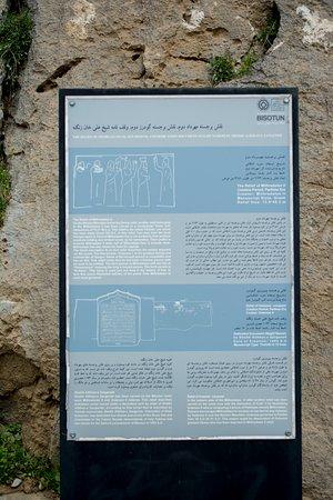 Province of Kermanshah, Iran: Bisotoun Historical Site