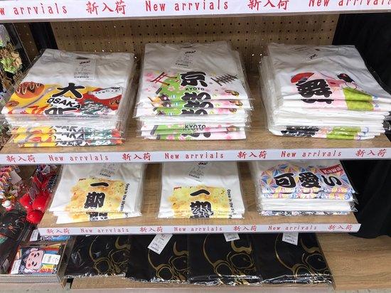 Japan Culture & Character Shop Guf Osaka Nippombashi