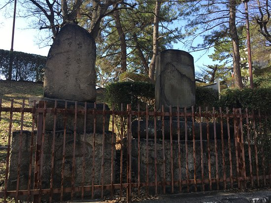 Oyamada Takaie Monument