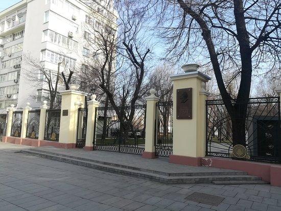 N.N. Pryamikov Children's Park