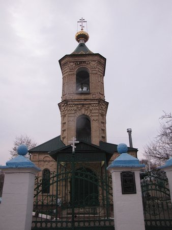 The Holy Virgin Church of Old Believers