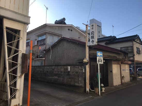 Ogan-ji Temple