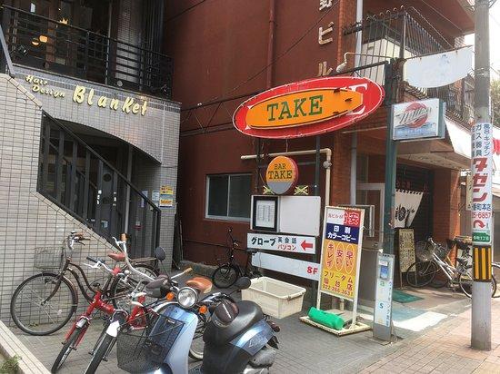 Bar Take
