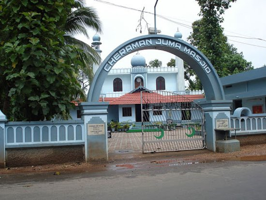 Kodungallur, India: Cheraman Juma Masjid