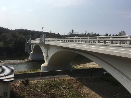 Ohashi Bridge