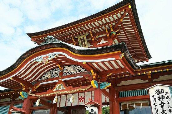 Yamaguchi tilpasset heldagstur