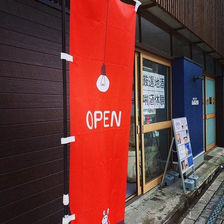Sake Café Lab 250