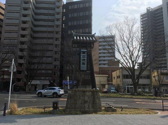 Gofudaimachi Kambanto