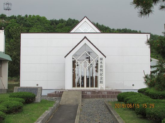 Ueki Soetsu Memorial Hall