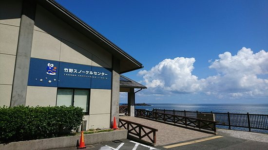 Takeno Snorkel Center