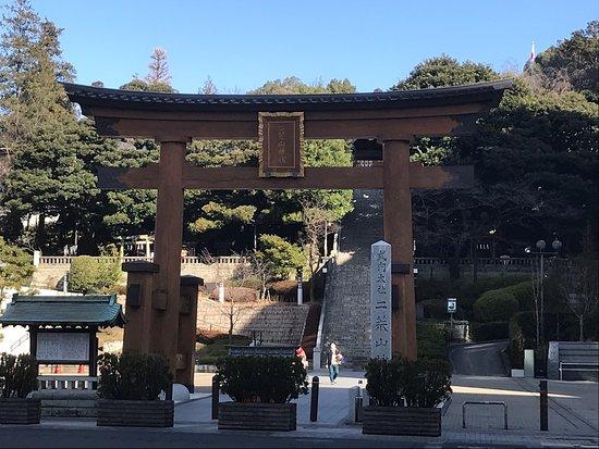 Futaarayama Shrine Sessha Shimonomiya