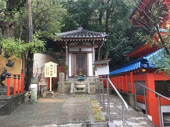 Suma Dera Oyakojizo